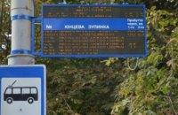 В Днепре за маршрутами движения трамваев и троллейбусов можно следить в режиме онлайн