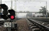В Украине заработал биометрический контроль на ж/д транспорте (ВИДЕО)