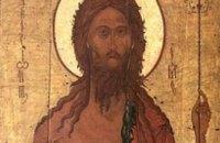 Сегодня православные отмечают собор Предтечи и Крестителя Господня Иоанна