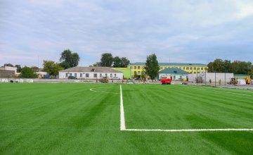 ДнепрОГА возводит в Юрьевке современный стадион