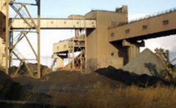 Создана спецкомиссия по расследованию аварии на шахте имени Орджоникидзе