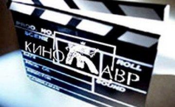 Главный приз кинофестиваля «Кинотавр» получил украинский фильм