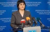 Понад 2 тис мешканців Дніпропетровщини щепили від коронавірусу вакциною виробництва Pfizer/BioNTech