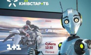 Що дивились українці в першому півріччі 2020: дані «Київстар ТБ»