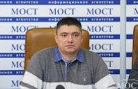 В Днепропетровске создано агентство журналистских расследований, которое будет бесплатно расследовать резонансные дела