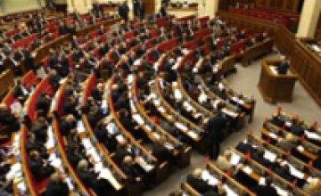 Верховная Рада не поддержала проведение парламентских выборов в 2011 году