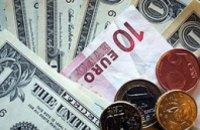 Межбанк открылся ростом котировок доллара и евро