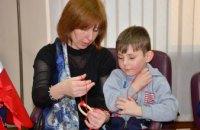В Днепропетровской ОГА состоится мастер-класс для детей АТОшников