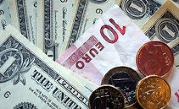 В первом полугодии 2011 года доллар не будет стоить дороже 8,1 грн, - Владимир Косюга
