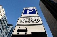 В Днепре работают около 80 операторов парковок