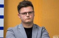 Украинцы не до конца понимают, что такое европейские ценности, - Антон Деньгуб