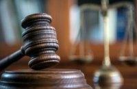 В Днепре за неуплату 27,4 млн грн налогов будут судить директора общества с ограниченной ответственностью