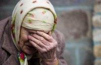 В Никопольском районе работница почты обкрадывала пожилых людей, забирая их пенсии