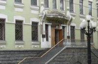 Днепропетровский художественный музей получил подарок из Москвы