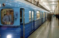 Азаров пообещал государственные гарантии под кредит ЕБРР на строительство Днепропетровского метро
