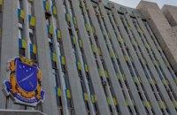 Прямая трансляция первой сессии Днепровского городского совета VIII созыва