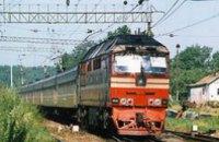 «Укрзалізниця» начала продажу билетов на дополнительные поезда