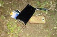 В АНД районе Днепра группа лиц ограбила женщину
