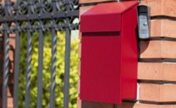 Крым получил российские почтовые индексы