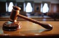 На Днепропетровщине за непредоставление деклараций  будут судить бывших полицейских