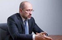 Китай предоставит Украине экстренную гуманитарную помощь для борьбы с коронавирусом, — Шмыгаль