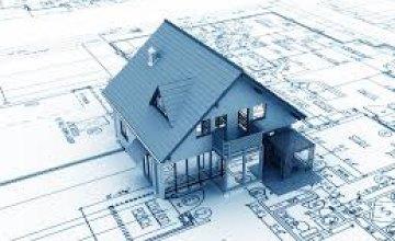 В Днепре установили минимальную цену квадратного метра, за которую можно сдавать недвижимость
