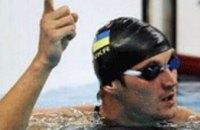 Днепропетровский пловец Андрей Сердинов вышел в полуфинал