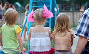 Днепропетровских студентов приглашают разработать проект детского сада