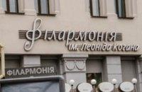 В Днепре покажут «Весеннюю симфонию любви»: где и когда