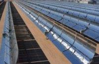 Украина и Норвегия рассматривают возможности строительства двух солнечных электростанций
