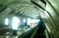 Минтранс согласен передать днепропетровский метрополитен в коммунальную собственность