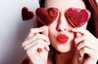 День влюбленных в Днепре: где и по чём можно купить шары и цветы
