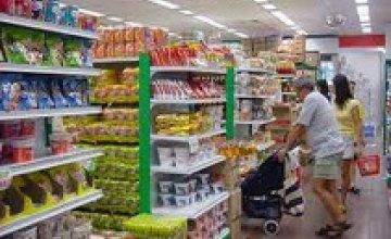 В Днепропетровске на 22% сократилось количество продуктовых магазинов