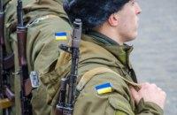 В армию призвали более 750 жителей Днепропетровщины