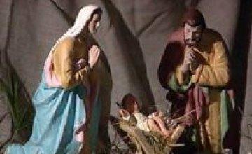 25 декабря днепропетровские католики празднуют Рождество Христово