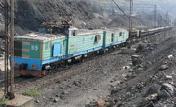 «Павлоградуголь» в 2008 году обеспечил бесплатным углем более 9 тыс. человек