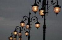 В Софиевке за 160 тыс грн восстановили уличное освещение