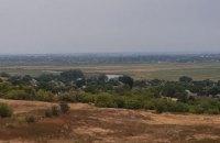 Две территории области стали полуфиналистами конкурса «Невероятные села Украины 2020»