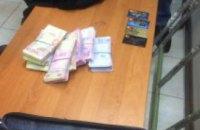  В Днепре подпольный межрегиональный конвертационный центр провел махинаций на 560 млн.грн (ФОТО)