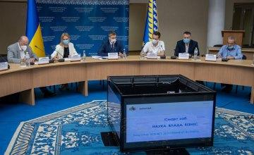 Днепропетровская ОГА представила проект смарт-платформы для сотрудничества науки и бизнеса