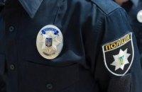 На Дніпропетровщині склали понад 5,4 тис адмінпротоколів за порушення карантину