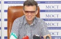 Когда в Днепропетровской области наступит лето?