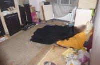 В Киеве женщина месяц прожила в квартире с трупом матери (ФОТО)