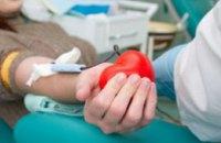 Днепрян приглашают сдать кровь для раненых бойцов АТО