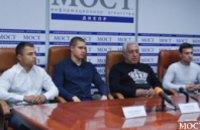 Днепровские спортсмены заняли призовые места на Абсолютном Чемпионате Украины по киокушин каратэ