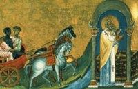 Сегодня православные почитают Апостола Филиппа