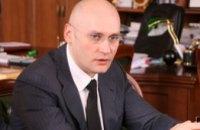 Глава Днепропетровского облсовета пожелал жителям региона уверенности в счастливом будущем