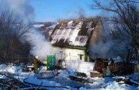 В Синельниковском районе во время пожара погиб мужчина