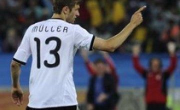 Германия разгромила Австралию на Чемпионате мира