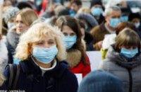 В Украине магазины и банки обязали выдавать посетителям маски